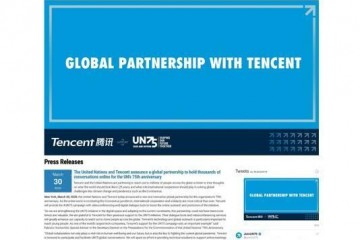 联合国宣告腾讯为全球合作伙伴75周年活动用腾讯会议和企业微信举办