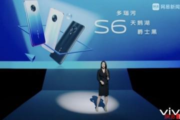 vivoS6发布2698元起暗拍晋级全面支撑双模5G