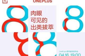 OnePlus8正式官宣屏幕体会最佳机皇来了