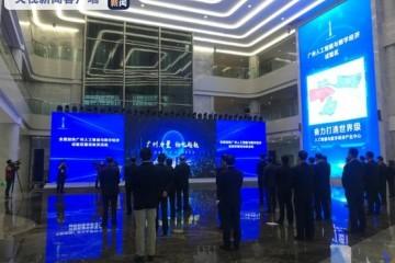 总投资超5800亿元广州加速AI与数字经济试验区建造
