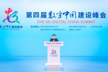 中兴通讯董事长李自学以5G为先导加强数字技术落地转化