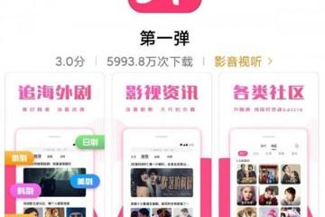 第一弹App侵权2万集影视剧非法获利3400万创始人获刑