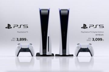 一机难求日本PS5二手比新机还贵5成